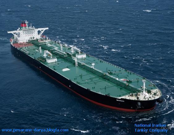 مقاله سیستم نگهداری و تعمیرات دستگاههای ارتباطی و  ناوبری کشتی